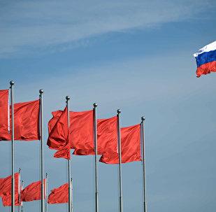 علم روسيا و الصين