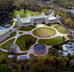 متنزه عزبة تساريتسينو في موسكو