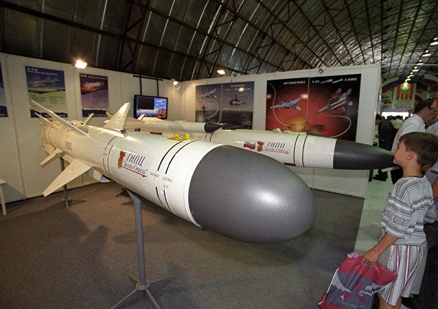 صاروخ إكس-35