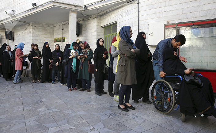 انتخابات الرئاسة الإيرانية