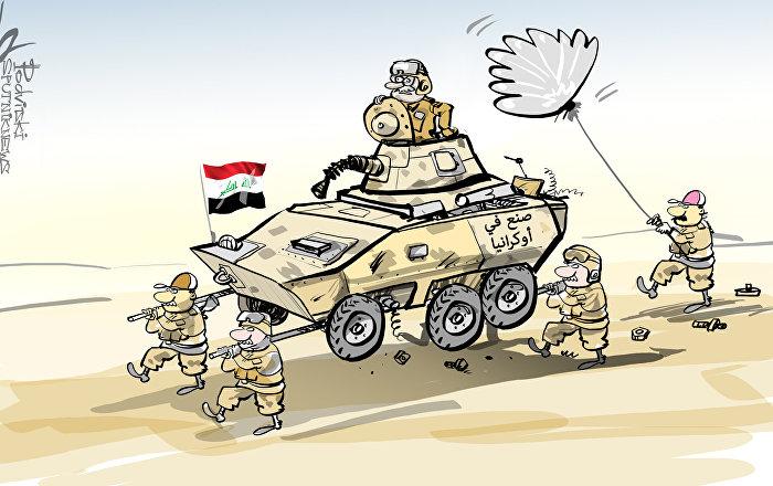 الأسلحة الأوكرانية تبهر العراقيين