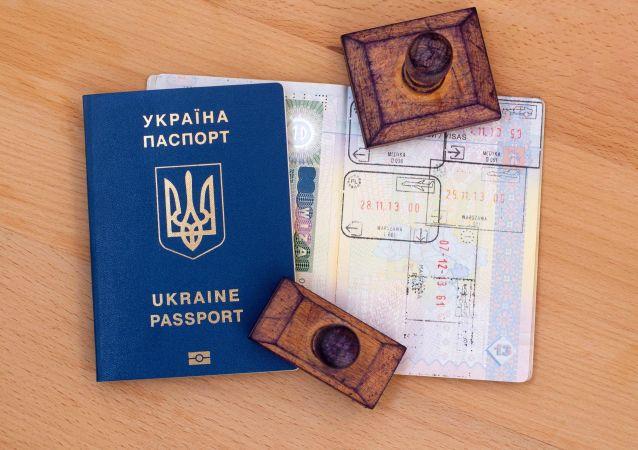 جواز سفر أوكراني