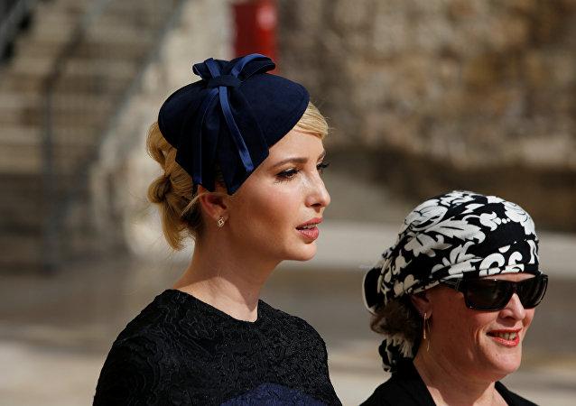 إيفانكا في إسرائيل