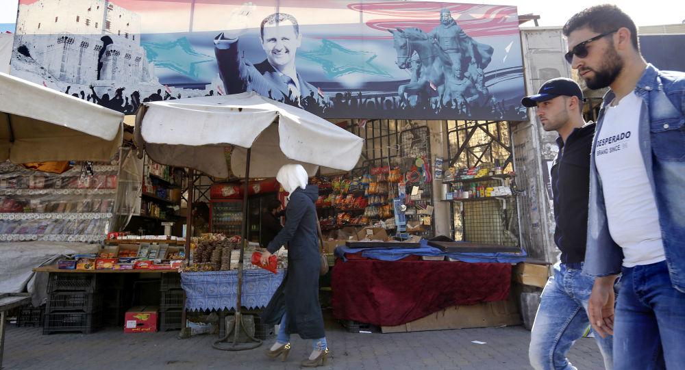 صورة بشار الأسد