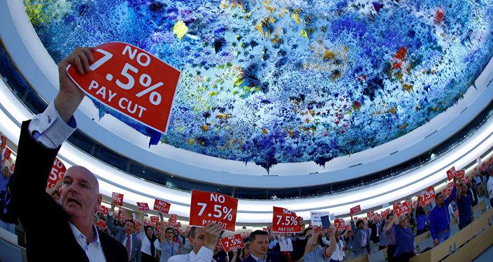 احتجاج موظفي الأمم المتحدة