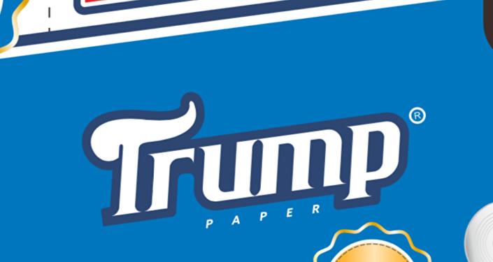 ورق حمام باسم ترامب