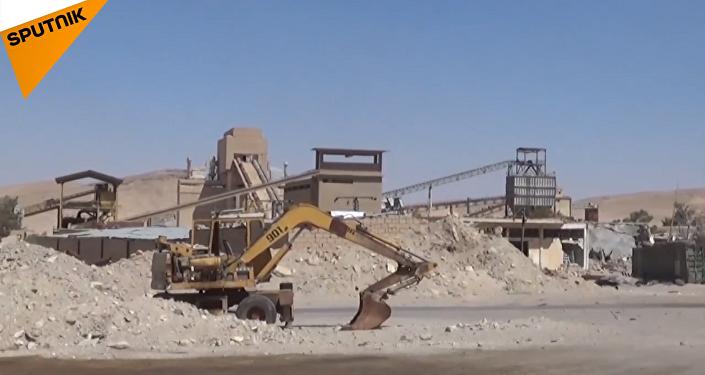 مناجم الفوسفات السورية