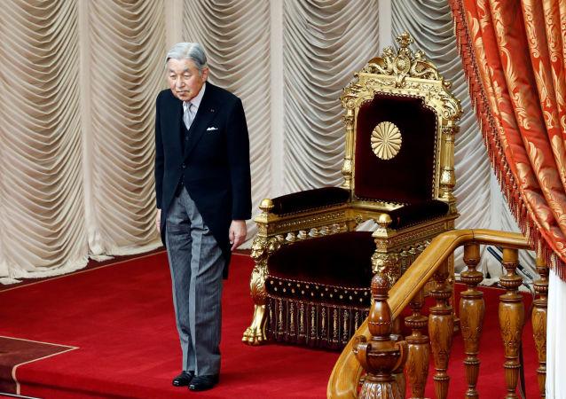 لإمبراطور اكيهيتو