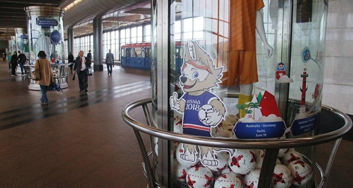 معرض مخصص لكأس القارات في محطة أنفاق في موسكو