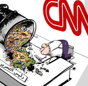 قمامة CNN للأخبار تحت الرقابة