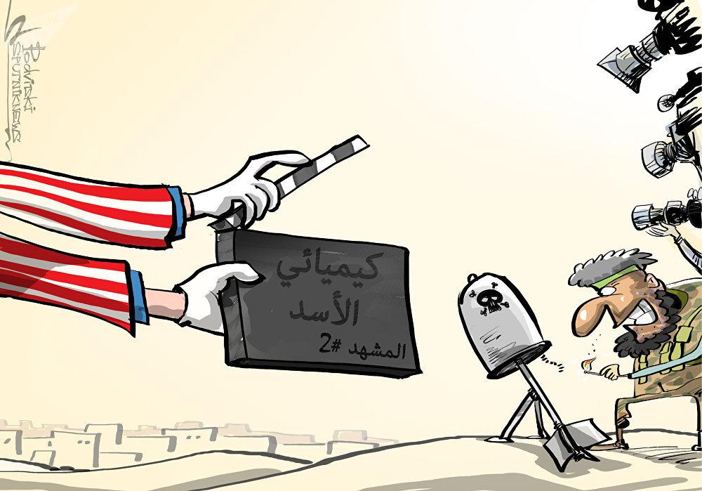 كيميائي الأسد... المشهد الثاني