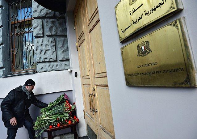 السفارة السورية