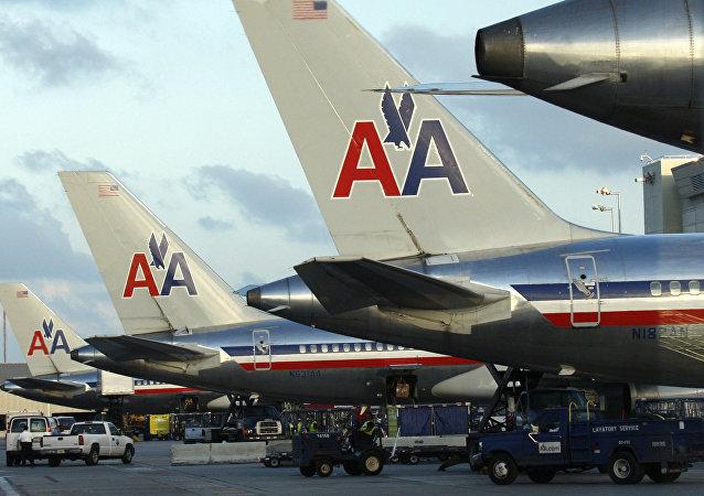 الشركة الأمريكية للطيران