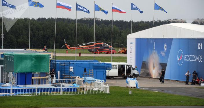 معرض ماكس في روسيا