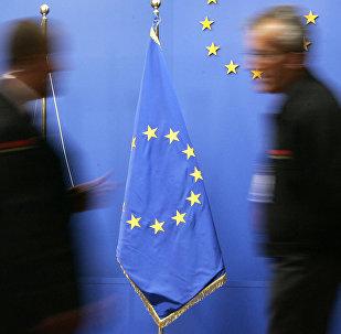 علم الاتحاد الأوروبي في بروسل