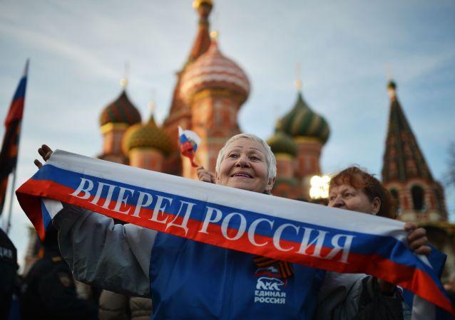 امرأة مسنة روسية