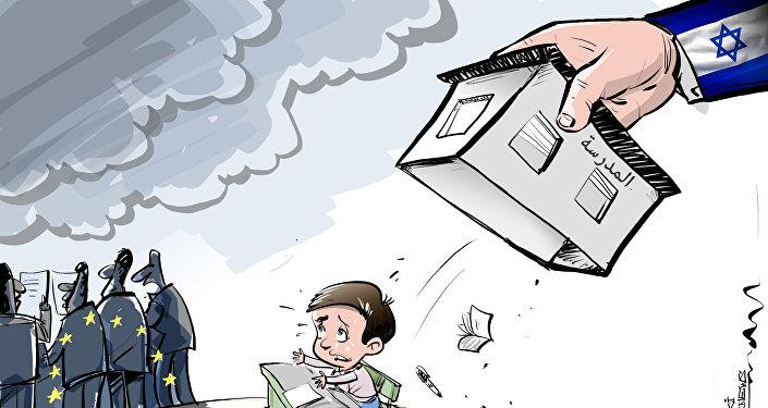 إسرائيل تصادر مدارس فلسطينية