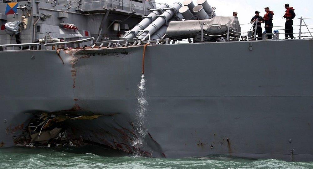 سفينة أمريكية