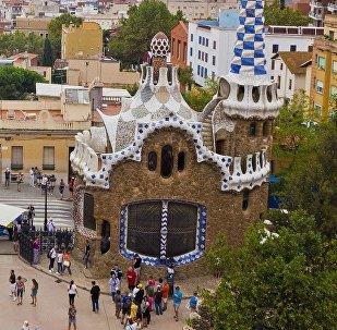 برشلونة -إسبانيا