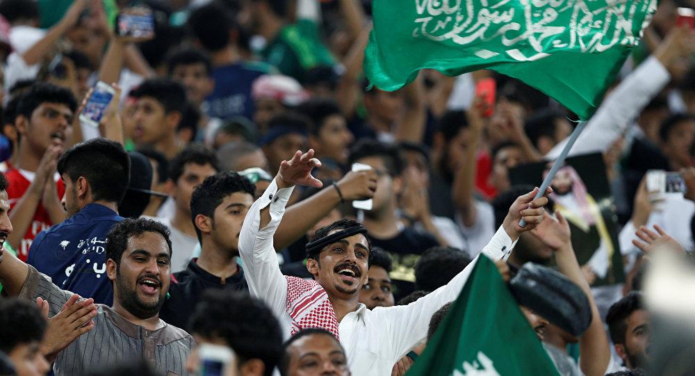 الجمهور السعودي