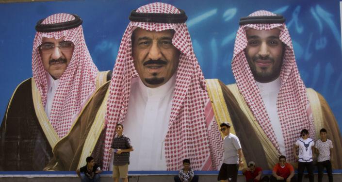 سلمان بين عبد العزيز آل سعود ومحمد بن نايف آل سعود ومحمد بن سلمان