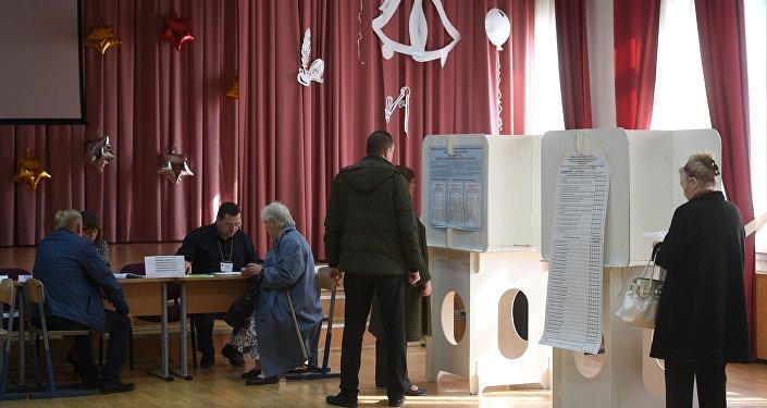 الانتخابات في روسيا