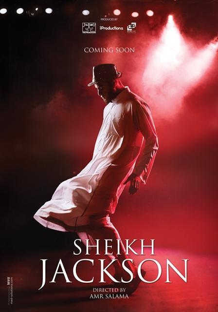 فيلم الشيخ جاكسون