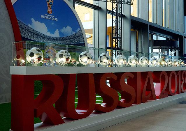 كأس العالم 2018 في روسيا