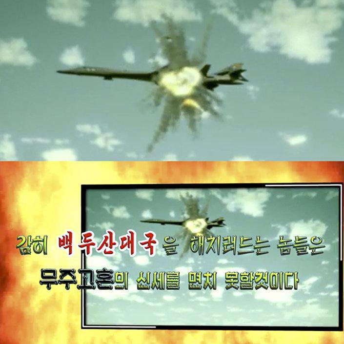 كوريا الشمالية تهدد - دعاية للحرب