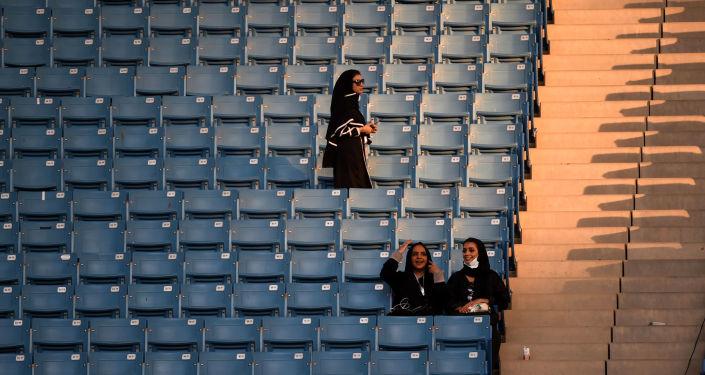 نساء سعوديات في استاد رياضي الملك فهد في الرياض، السعودية 23 سبتمبر/ أيلول 2017