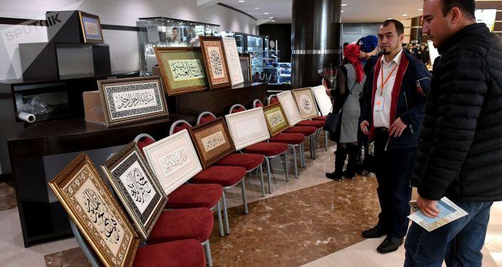 مسابقة موسكو الدولية الـ 18 لقراءة القرآن في موسكو