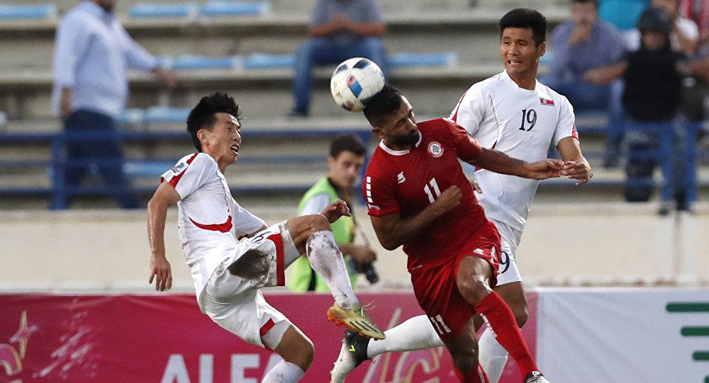 منتخب لبنان ومنتخب كوريا الشمالية