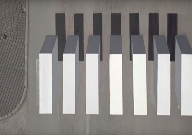 ممر للمشاة بطريقة الرسم ثلاثي الأبعاد