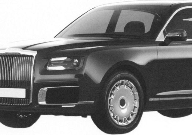 السيارة الرئاسية الروسية سيدان