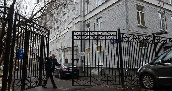 معهد في مدينة موسكو