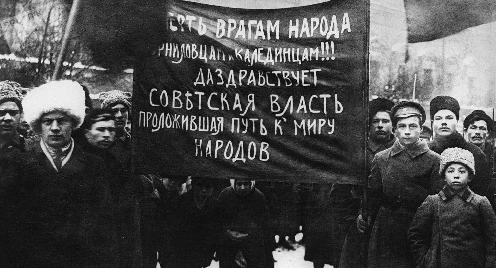 ثورة أكتوبر عام 1917 - مظاهرات لعمال وجنود في بتروغراد في 7 نوفمبر (25 أكتوبر/ تشرين الأول حسب التقويم القديم) 1917
