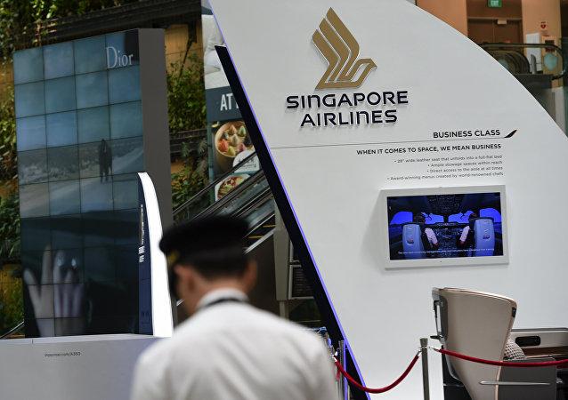 الخطوط الجوية بسنغافورة