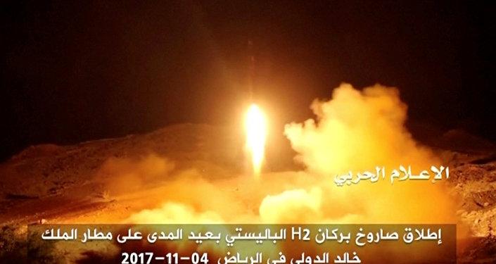 صاروخ باليستي في الرياض