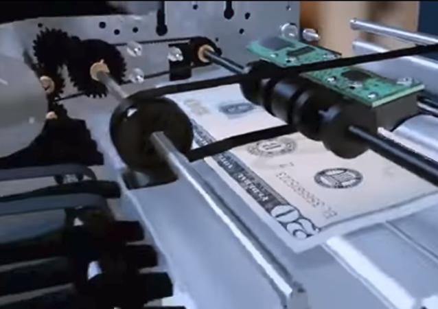 ماكينة الصراف الآلي