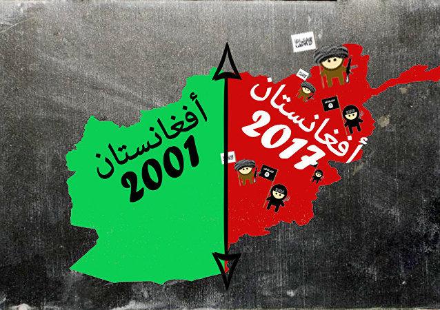 أفغانستان بعد دخول قوات المساعدة الدولية لإرساء الأمن في أفغانستان (إيساف) من 2001 إلى 2017