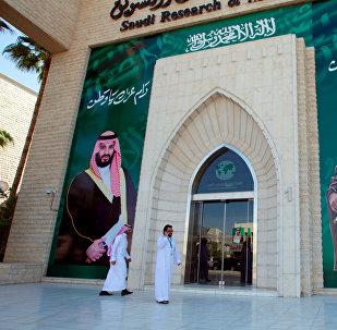 الملك سلمان وولي عهد السعودية الأمير محمد بن سلمان