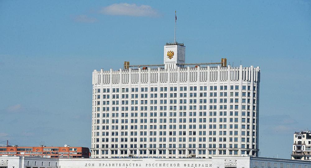 بيت الحكومة الروسية