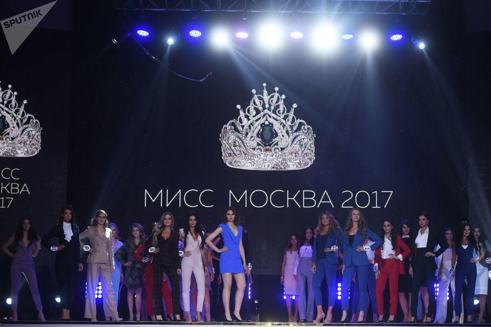 مسابقة ملكة جمال موسكو لعام 2017