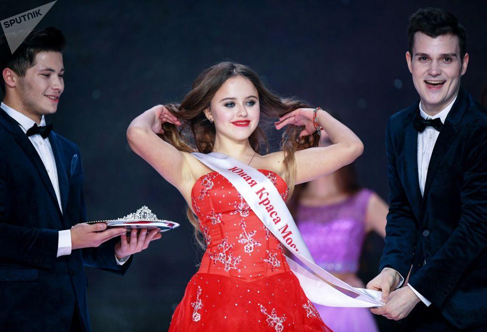 مسابقة ملكة جمال موسكو لعام 2017 - المتسابقة لادا ماشينا
