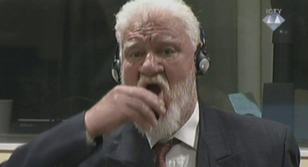 القائد السابق لقوات الكروات في البوسنة سلوبودان برالياك