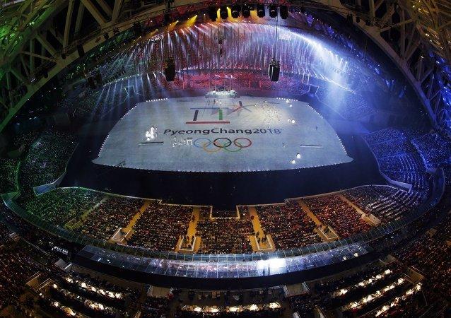 الألعاب الأولمبية الشتوية 2018