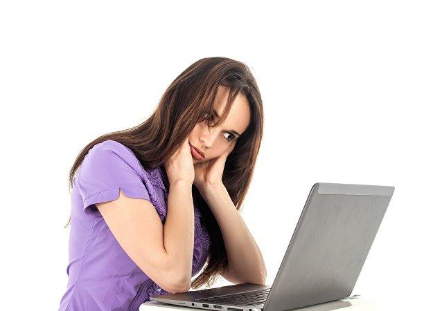 حاسوب - كومبيوتر - فتاة