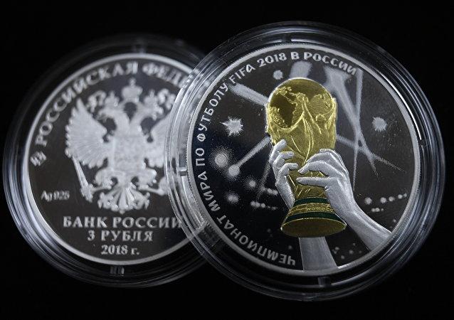 عملة تذكارية بمناسبة كأس العالم2018 في روسيا