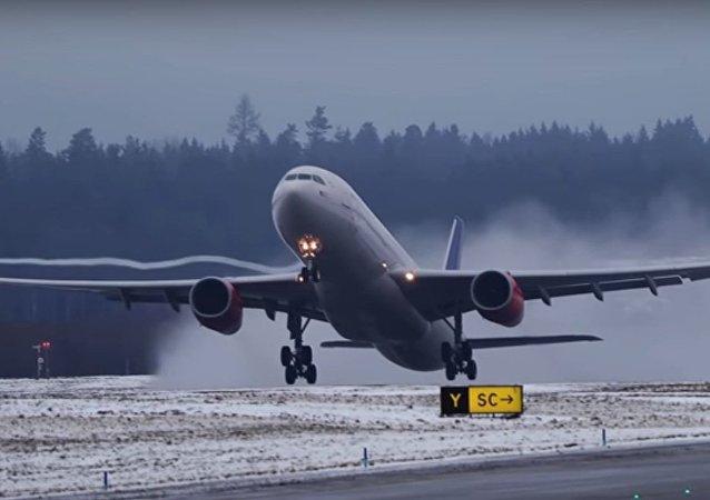 طائرة ركاب مدنية