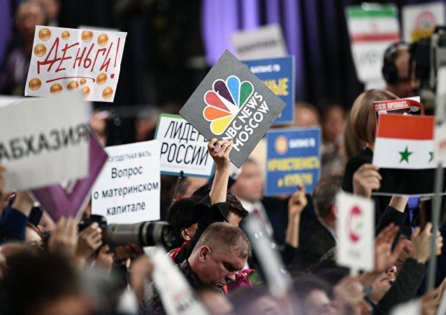علم سوريا حاضر في =المؤتمرالصحفي الكبير السنوي للرئيس الروسي فلاديمير بوتين في الكرملين، موسكو 14 ديسمبر/ كانون الأول 2017